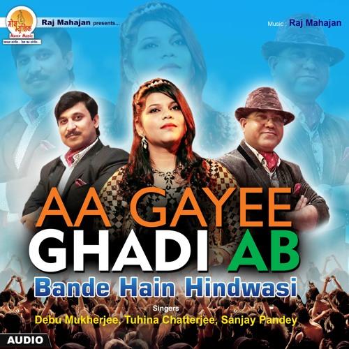 Aa Gayee Ghadi Ab