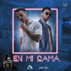 Ale Mendoza Ft. Justin Quiles - En Mi Cama Portada del disco