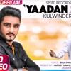 Yaddan Supne | Remix | Ft-Jind Mani | Latest Punjabi Songs 2017