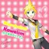 [Len Kagamine V4x  鏡音レン  V4x ]Narcissism Kawaism (自己愛性カワイズム)[Vocaloid Cover]