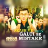 Dj AKASH MD-Galti Se Mistake (Sega Mix)