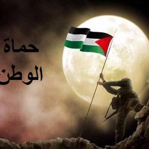 حماة الوطن 17 - 9-2017