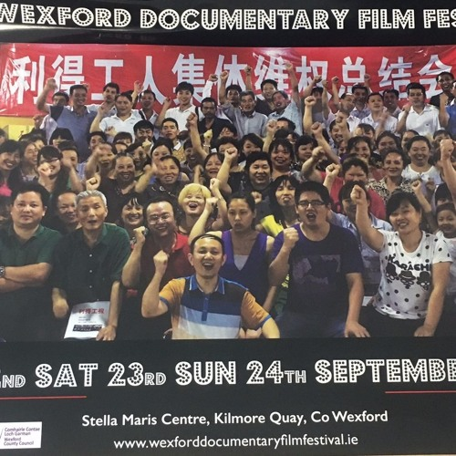 Sunday Grill 17th September | Wexford Documentary Film Festival