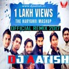 04 - The Haryanvi Mashup 2017  - UnChained Vol. 5 - DJ AATISH  (www.DJSUNO.Com)