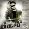 1.Ale Mendoza Ft. Justin Quiles - En Mi Cama (www.elbufeton.com) Portada del disco