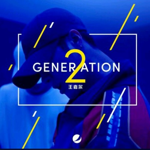 JACKSON WANG - GENERATION 2