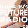 Future Music Radio #05