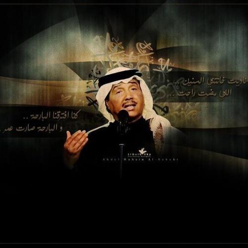 صوتك يناديني - محمد عبده | دبي 2002 | أداء عظيم