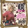 Dolly Parton - Jolene (Blood On The Moon Mix by Baku Digital)