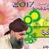 Tu Kuja Man Kuja - Al Haj Muhammad Owais Raza Qadri Naat 2017