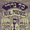 כּל נדרי • Kol Nidre • Josef Rosenblatt