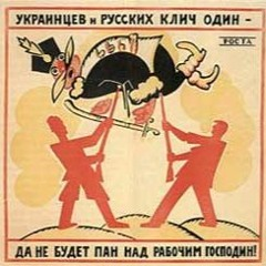 Memories of the Future: The cultural legacy of the Russian Revolution