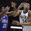 Starting Five n°51 - Milwaukee Bucks et Philadelphie 76ers
