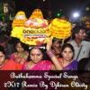 05 Lalai Lailai Bathukamma Song ''Dance Mix'' By Djkiran Oldcity
