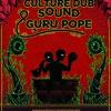 Nuit Printanière feat Guru Pope (Dubplate Mix by Culture Dub Sound)- Riddim by Mat FX
