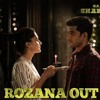 NAAM SHABANA     ROZANA ( ELECTRO HOUSE REMIX ) - DJ KEVIN PRODUCTIONS II OUT NOW 2017 II