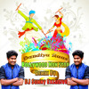 Bollywood Dandiya ( Garba Non Stop )Remix By DJ Sunny Exclusive
