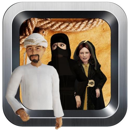 Dance in Egypt.MP3