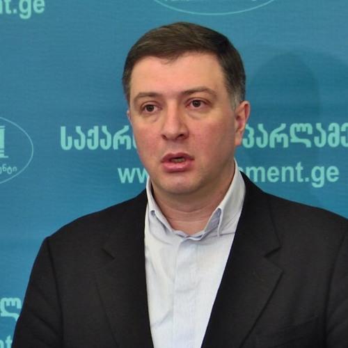 Gigi Ugulava about Natural Gas Price in Zugdidi Municipality