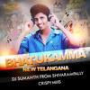 01-Chithu Chithula Bomma ''2017 Bathkamma Spcl'' Dj Sumanth