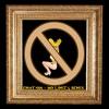No Limit Remix x G-Eazy x A$AP Rocky x Cardi B (prod. by WZ Beats)