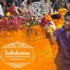 Chithu chithula bomma Mix By DjSai Old CiTy