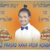 2k17 bathukamma non stop DJ PRASAD KAKA  kongra kalan