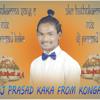 Bathukamma_Song_2017_mictv _Song DJ PRASAD KAKA  kongra kalan