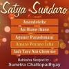 Amaro Porano Jaha Chay - Rabindra Sangeet by Sunetra Chattopadhyay