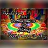 02 V6 2015 ( 2017 BATHUKAMMA SPL MIXING ) DJ LINGA  DJ UPENDER SMILEY  @9000287121@