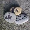 Cinta Dalam Islam