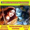 Mere Tho Giridhar -Best Meera Bhajan For NextGen