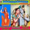 Basoo Moore-Modern Meera Bhajan For NextGen