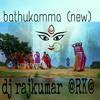 Mictv_BATHUKAMMA_NEW_DJ_SPL_MIX_DJ_RAJKUMAR ~@RK@_9550909302.aac