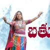 2017 Mictv Bathukamma Song ( Dandiya Mix ) Dj Karthik Fz Rasoolpura.mp3