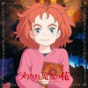 【Nobelz】➽ SEKAI NO OWARI / RAIN - Piano short ver. (cover)