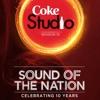 Ali Hamza & Ali Zafar feat. Strings, Us Rah Par, Coke Studio Season 10, Season Finale