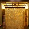 Elevator [instrumental] #tbt
