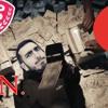 DNA - Treasurer - Ft. Mohammed Al-Diery