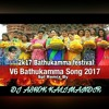 V6 2017 Song Bathukamma Festival Spl Remix by Deej Ashok frooti from Kalimandir@7702500432@.wav