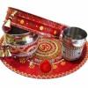 Download karwa chauth thali Mp3