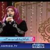 Dil Me Ho Yaad Teri | Naat | HQ | | Complete Naat | by Alina Noor