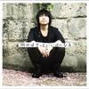 Yu Takahashi 高橋優 - Ashita wa kitto ii hi ni naru (明日はきっといい日になる) 『Cover by コバソロ & えみい』