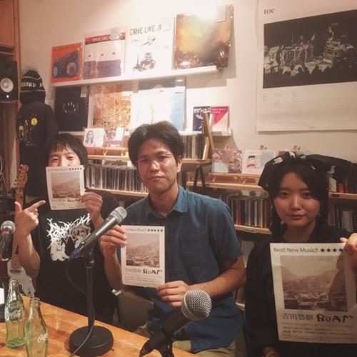 えるえふるラジオ第30回後半(20170912)