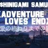 $HINIGAMI SAMURAI 死神 武士 ADVENTURE TO LOVES END
