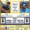 Bhupinder S Sajjan Naal Jaswinder Singh Delhi, Visha, Cigaret Peen To Rokan Te Sikh Da Katal