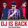 Dhaker Tale Komor Dole (EDM Mix) - Dj EmraN
