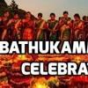 2017 Bathukamma   Song   ( Pad - Mix)   By  DJ  KARTHIK  FROM  BANSILALPET