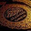 One of the most beautiful recitation of Quran Surah Al-Jumu'ah [62] by Raad Muhammad Al Kurdi