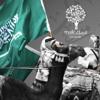 سلايل | أوركسترا العرضة السعودية